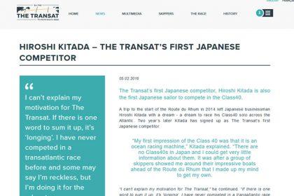 Hiroshi Kitada - The Transat's first Japanese competitor