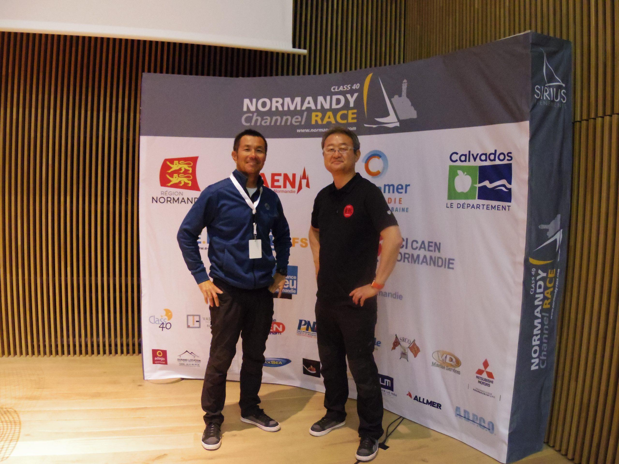 NORMANDY CHANNEL RACE 2017