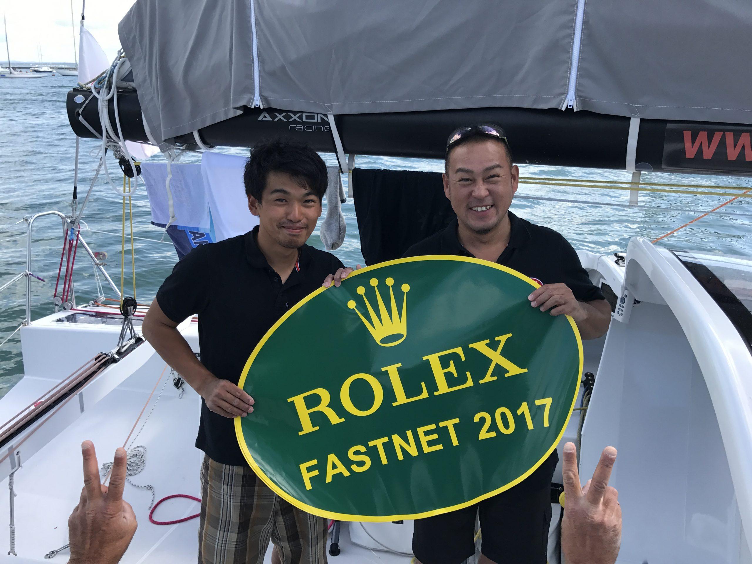 ROLEX FASTNET 2017