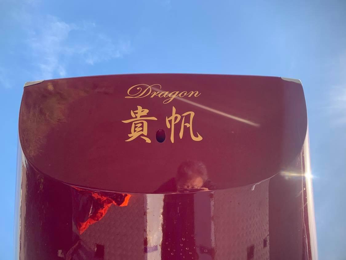 jpn39 貴帆 Dragon
